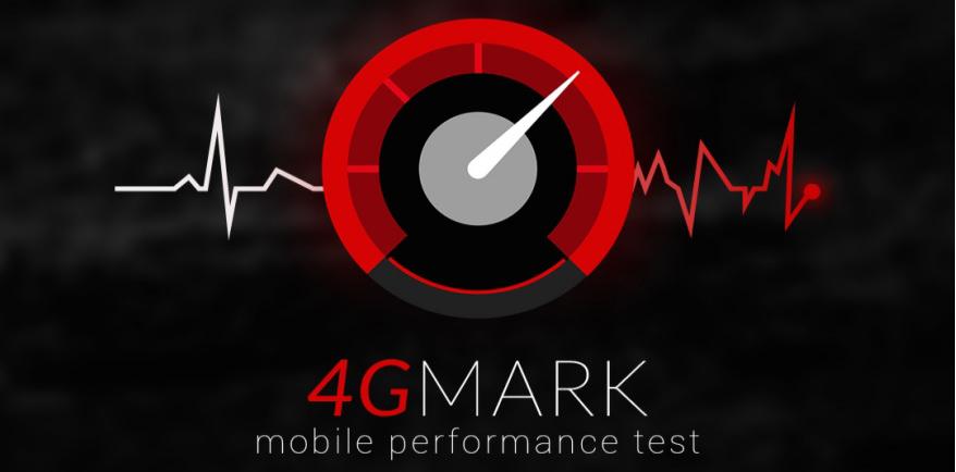 surveillance vidéo par 3G